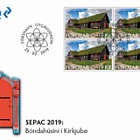Sepac 2019 - FDC Block of 4