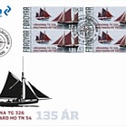 Smacks 135 Years - FDC Block of 4