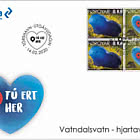 The Heart-Shaped Lake - FDC Block of 4
