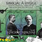 Mikkjal a Ryggi 1879-1956 - M/S CTO