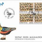 Sepac 2020 - FDC Block of 4