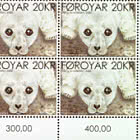 Norden 2020 - The Seal Pup - Lower Marginal Block of 4