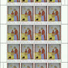 Art - Sigrun Gunnarsdottir - 27Kr Sheet