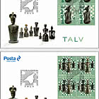 Chess Tradition - FDC Block of 4