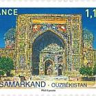 UNESCO 2017 -  Samarkand - Uzbekistan