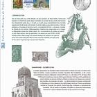 UNESCO 2017 (Philatelic Document)