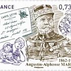 Augustin-Alphonse Marty 1862 - 1940