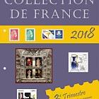 收藏法国2018 - 3季度