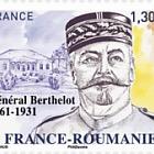 Emisión conjunta - Francia - Rumanía