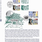Joint Issue - France - Romania (Philatelic Document)
