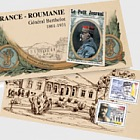 Joint Issue - France - Romania (Philatelic Souvenir)