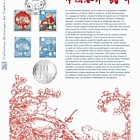 Chinese New Year 2019 - Year of the Pig (Philatelic Document)