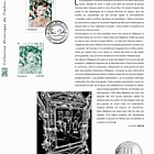Valérie Belin - Calendula (philatelic document)