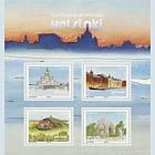 European Capitals - Helsinki