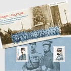 Joint Issue France - Poland (philatelic souvenir)