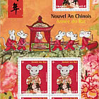Chinese New Year - Year of the Rat - Wedding