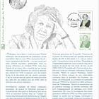 Jacqueline de Romilly (Philatelic Document)