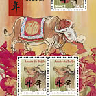 Chinese New Year - Year of the Ox - International