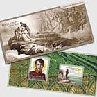 Napoleon I 1769 -1821 - Philatelic Souvenir