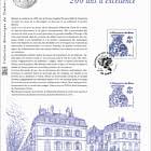 Earthenware De Gien - Philatelic Document