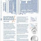 Gustave Roussy - Philatelic Document