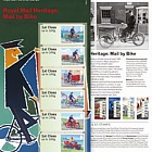 Royal Mail Heritage - Courrier à vélo