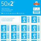 Machin 2nd Class Barcoded Stamp - Business Sheet