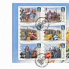 950 Years: Battle of Hastings (FDC-SovS)