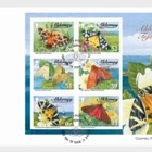 Tiger Moths & Ermines- FDC M/S