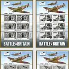 Battle of Britain 70th (x 6)