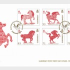 Lunar New Year - Year of the Horse- (FDC Set)