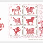 Lunar New Year - Year of the Horse- (FDC S/S)