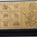 Limited Edition Gold Souvenir Sheet