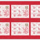 Limited Edition Uncut Press Sheets of the Souvenir Sheet
