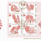 Year of the Rooster (FDC-MS)