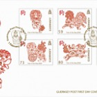 Year of the Dog 2018 - (FDC Set)