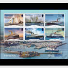 Europa 2020 - Ancient Postal Routes, Mail Ships - Pack Inset S/S