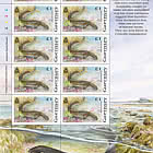 Europa 2021 - Endangered National Wildlife - Europa £1 Sheet