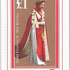 1986 Queen Elizabeth II 60th (catalogue price)