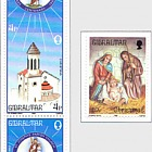 Christmas 1985 - Cent. of St Joseph (catalogue price)