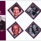 HM QE II, Prince Philip 'Lifetime of Service'