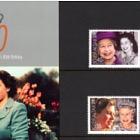 HM QE II 80th Birthday
