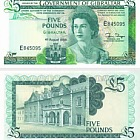 1988 £5 Banknote