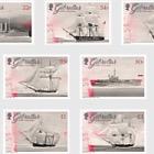 HMS Gibraltar - Mint