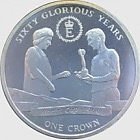 60 Glorious Years Coin 2 - World Cup