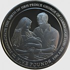 Royal Baby - Prince George - Silver Coin