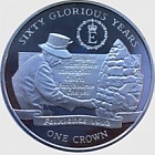 60 Glorious Years Coin 4 - Falklands 1982
