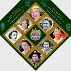 Diamond Jubilee - M/S Mint