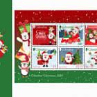 Christmas 2020 - PP MS