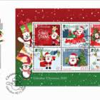 Christmas 2020 - FDC MS